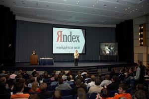 Регистрация на конференцию